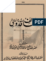 Lataif-e-Quddusi - Sufi teachings and sayings of Shaykh Abdul Quddus Gangohi Chishti Sabiri RA