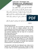Khutbah-The Hijrah of Rasulullah