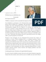 Dr Abdul Kalam Address at Vicharamanthan of Kristu Jayanti College