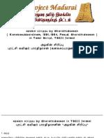 0044-Azhakin_Sirippu_(Bharathidaasan)