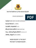 Folio Geografi tingkatan 2..hanif amirruddin(=(new)2011