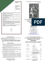 Bulletin 2011-12-04