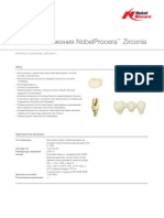 Zirconia Factsheet RU