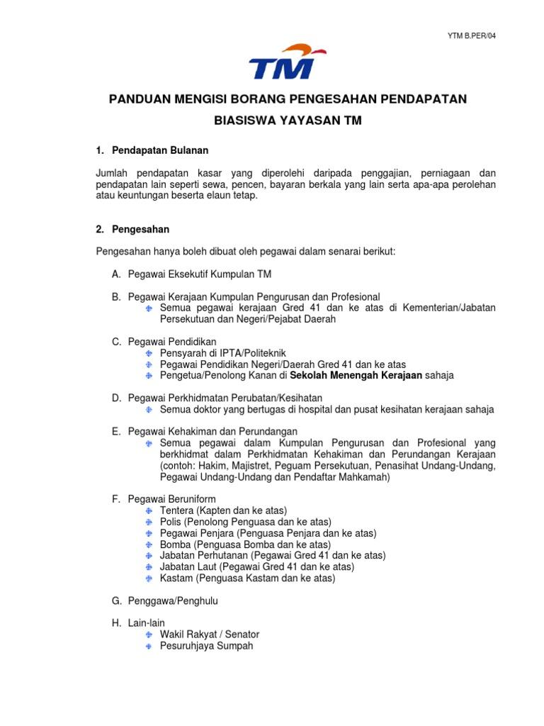 Panduan Mengisi Borang Pengesahan Pendapatan Biasiswa Yayasan Tm