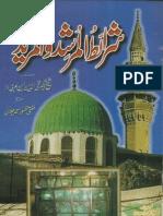Sharait Ul Murshid Wal Mureed by Shaikh e Akbar Ibn e Arabi(r