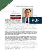 Ahmed Akbar Sobhan Chairman of Bashundhara Group Message