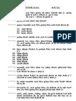 (2) General Study