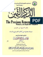The Precious Remembrance - Shaikh Muhammad ibn Saleh al-Uthaymeen