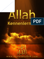 de_Allah_kennenlernen   معرفة الله باللغة الالمانية