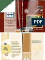 Bangla Driving Book PER Patente ITALIANA A-B High Quality