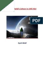 Imam Mahdi's Zahoor - 1445 Hijri