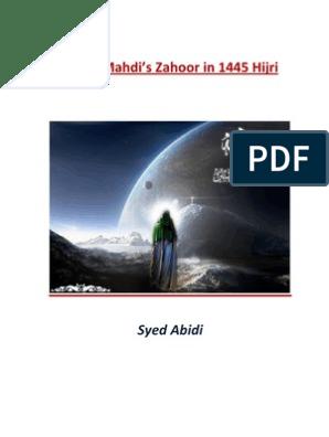 Imam Mahdi's Zahoor - 1445 Hijri | Nostradamus | Quran