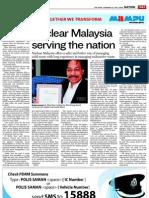 Nuclear Malaysia