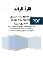 Learning How to Read Arabic the Quick Way!!!
