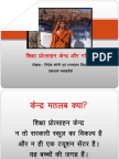 Nidesh Soni, Ghanshyam Tewari