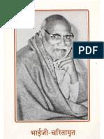 Bhaiji Charitamrit Part Two page 151-320