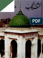 Kashf al-Mahjoob (Urdu translation by Allama Fazluddin Gohar)