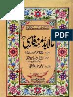 farsi to urdu dictionary pdf download