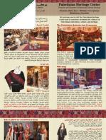 Brochure Palestinian Heritage Center- Bethlehem