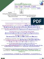 SKT335 Avalokiteshvara 42-Hands-And-Eyes Mantra of Great-Compassion-Dharani-Sutra GuanYin Chenrezig