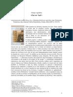 Για τον 'λαό' (Giorgio Agamben, 2005)
