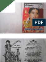 66125318-Tamil-Magazine-127
