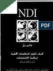 NDI Election Monitoring Handbook Part 1