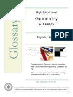 Geometry Bengali
