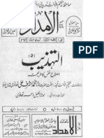 Al Tehzeeb Part 5 by Molana Ashraf Ali Thanvi (Ra)