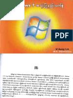 Windows 7 အသုံးျပဳနည္းလက္စြဲ...ဦးေအာင္လင္း