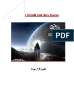 Imam Mahdi and Holy Quran