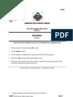 SPM Percubaan 2008 Sabah Sejarah Kertas 1
