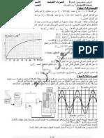 Jaafer Exam 1 PC