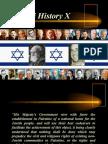 حكام إسرائيل