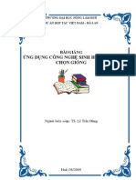 Cnsh Ung Dung