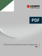 Datasheet Booklet Ru