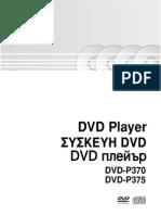 20070326112034234_DVD_P370_EUR