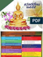 Calendar 2012 Buddhavihara Temple Kings Bromley