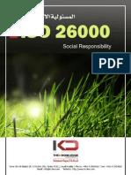 Iso26000 Arabic
