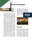 Greek Newspaper (2)