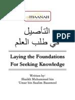 Laying The Foundations for Seeking Knowledge - Shaikh Dr. Muhammad bin 'Umar Bazamool