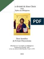 La pleine divinité de Jésus Christ selon l'Epître aux Philippiens