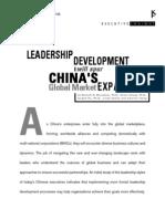 China Leadership Style