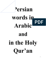 Persian Words in Arabic and the Holy Qur'An  By Prof. M.S. Tajar