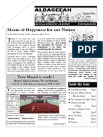 E-Magazine - Newsletter - ALBASEERAH.ORG - The Means of Happiness for the Nations - Shaikh 'Abdul-'Aziz Ibn Baaz