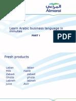 Arabic Language I