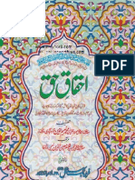 Ahqaq-e-haq Radd e Nasara