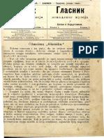 Glasnik Zemaljskog Muzeja 1889./god.1 knj.1