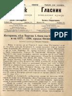 Glasnik Zemaljskog Muzeja 1892./god.4 knj.3