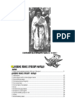 Duhovne Pouke Srpskom Narodu - Otac Tadej
